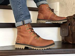 Мужские зимние кожаные ботинки Timberland,Тимберленд,на меху,рыжие, фото 2