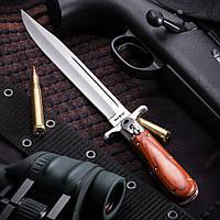 Туристический складной штык нож , с кожаным чехлом в комплекте, отличный подарок мужчине