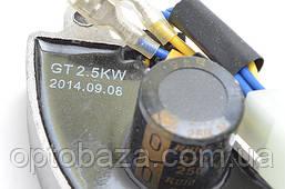 Автоматический регулятор напряжения AVR (дуга) для генераторов 2 кВт - 3 кВт, фото 3