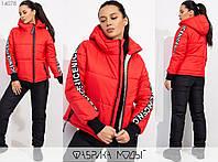 Зимовий костюм жіночий з плащової тканини (2 кольори) - ДН/-674, фото 1