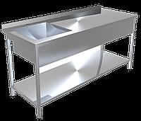 Стол с ванной моечной  СВМ-1000*600*850 односекционная с полкой (проф)