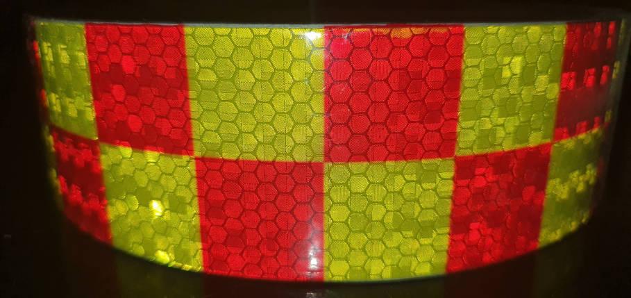 Светоотражающая самоклеющаяся кубики КРАСНО-САЛАТОВАЯ лента рулон 50 м, ширина 5 см, фото 2