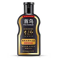 Восстанавливающий шампунь для волос с корнем горца многоцветкового Bioaqua Poligonum (200мл)