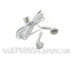 "Hands Free stereo ""Alex"" HTC G7, G8, G10"