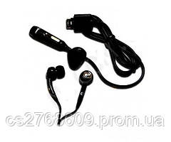 """Hands Free stereo """"Alex"""" LG KP500"""