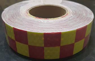 Светоотражающая самоклеющаяся кубики КРАСНО-САЛАТОВАЯ лента рулон 50 м, ширина 5 см, фото 3
