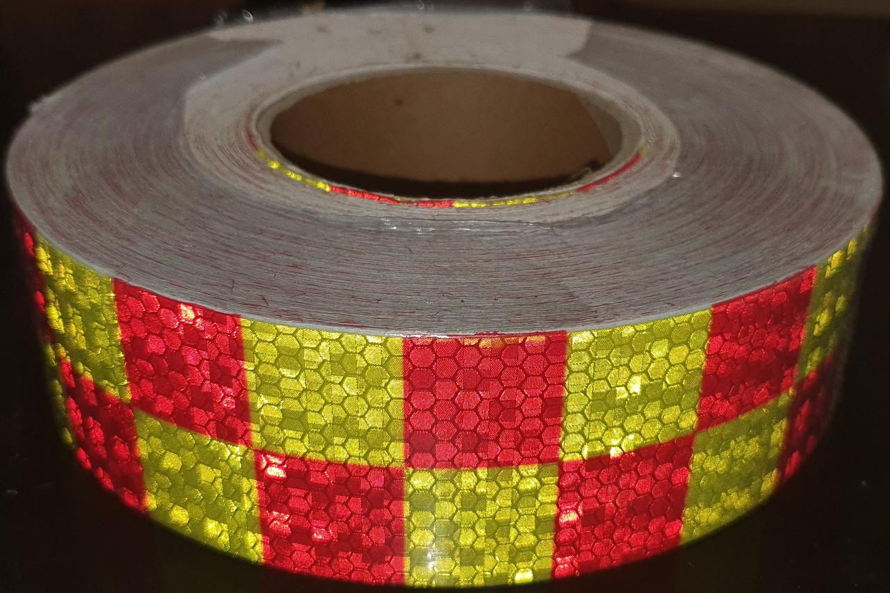 Светоотражающая самоклеющаяся кубики КРАСНО-САЛАТОВАЯ лента рулон 50 м, ширина 5 см