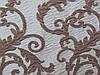 Ткань для штор Pana & Irina, фото 5