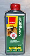 Антисептик консервант для обработки древесины Neomid 440 Есо 1 л