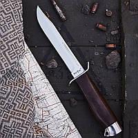 Нож охотничий Финка-2, с гербом Украины и кожаным чехлом в комплекте, отличный подарок охотнику