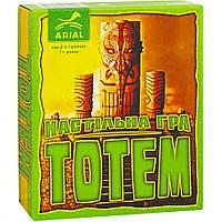 Настольная игра Arial Тотем 911258