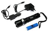 Светодиодный фонарь PRC BL-T8626 Police 500W (P-8477)
