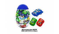 Яйцо шоколадное пластиковое Mini Car-Toys 60 шт, 5 гр (Prestige)