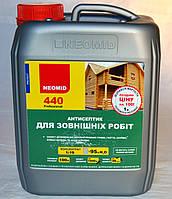 Антисептик консервант для обработки древесины Neomid 440 Есо 5 л