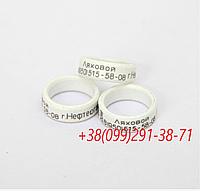 Именные кольца для голубей с лазерным нанесением информации