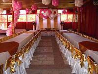 Оформление зала тканями, оформление шарами, оформление цветами, Оформление свадебного зала в Киеве