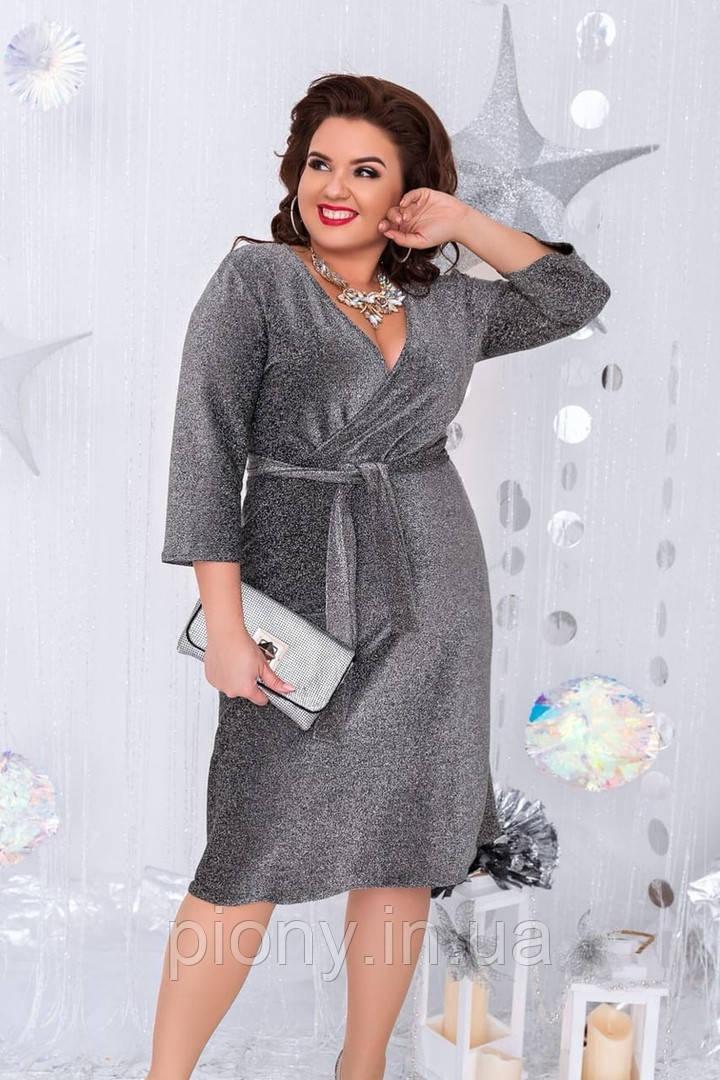 Женское Люрексовое Платье БАТАЛ