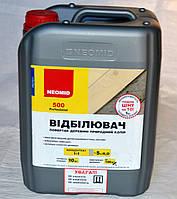 Отбеливатель для древесины Neomid 500 5 л