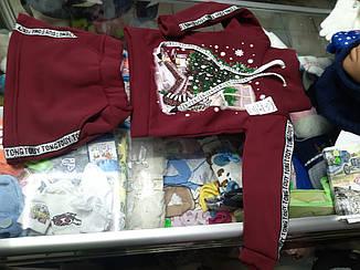 Костюм детский Новогодний теплый толстовка и юбка  р.116 - 128