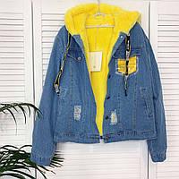 Куртка женская джинсовая на меху