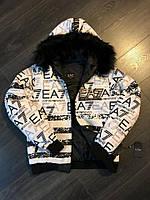 Мужская куртка Emporio Armani белая