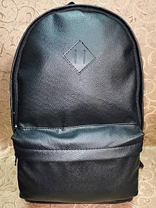 Рюкзак искусств кожа высококачественный рюкзак городской стильный спортивный спорт только оптом