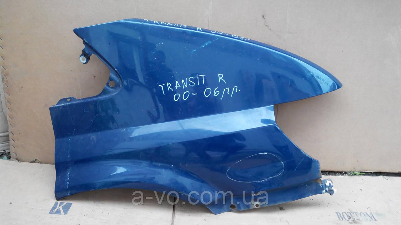 Крыло переднее правое для Ford Transit 6, 2000-2006