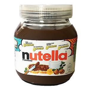 Шоколадно - горіхова паста Nutella 600 г.
