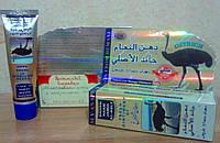 Массажный крем с жиром страуса Hemani 40 гр, фото 1