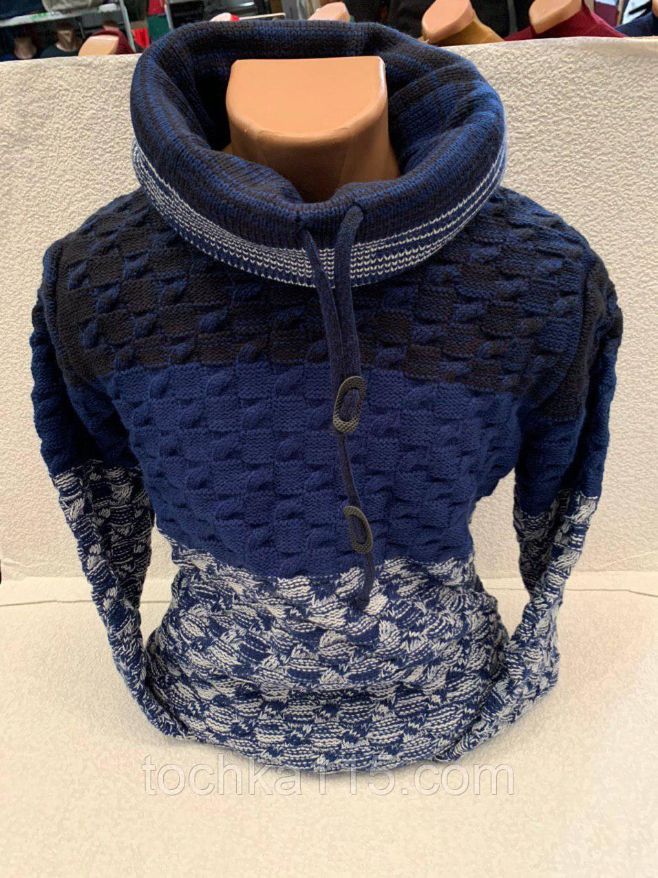 Мужской теплый свитер