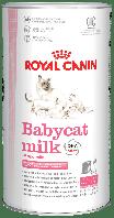 Royal Canin BABYCAT MILK (сухое молоко для котят)