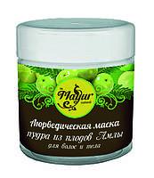 Маска для волос и тела из плодов Амлы ТМ Mayur 100 г