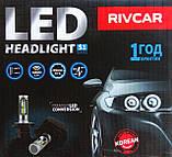 Лампы LED Rivcar H4 6500k 4000Lm 12v, фото 2