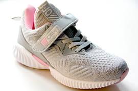 Clibee F868 grey-pink