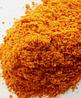 Микс специй для бастурмы желтая 100 грамм