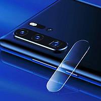 Защитное стекло для камеры Huawei P30 Pro 000000024, КОД: 1346784