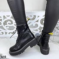 Женские черные демисезонные ботинки на шнуровке