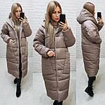 Довгий пуховик кокон зимовий Oversize M500 кава гляссе / мокко / темно-сірий беж