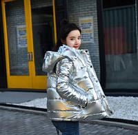 Куртка Пуховик короткий женский цвет металлик