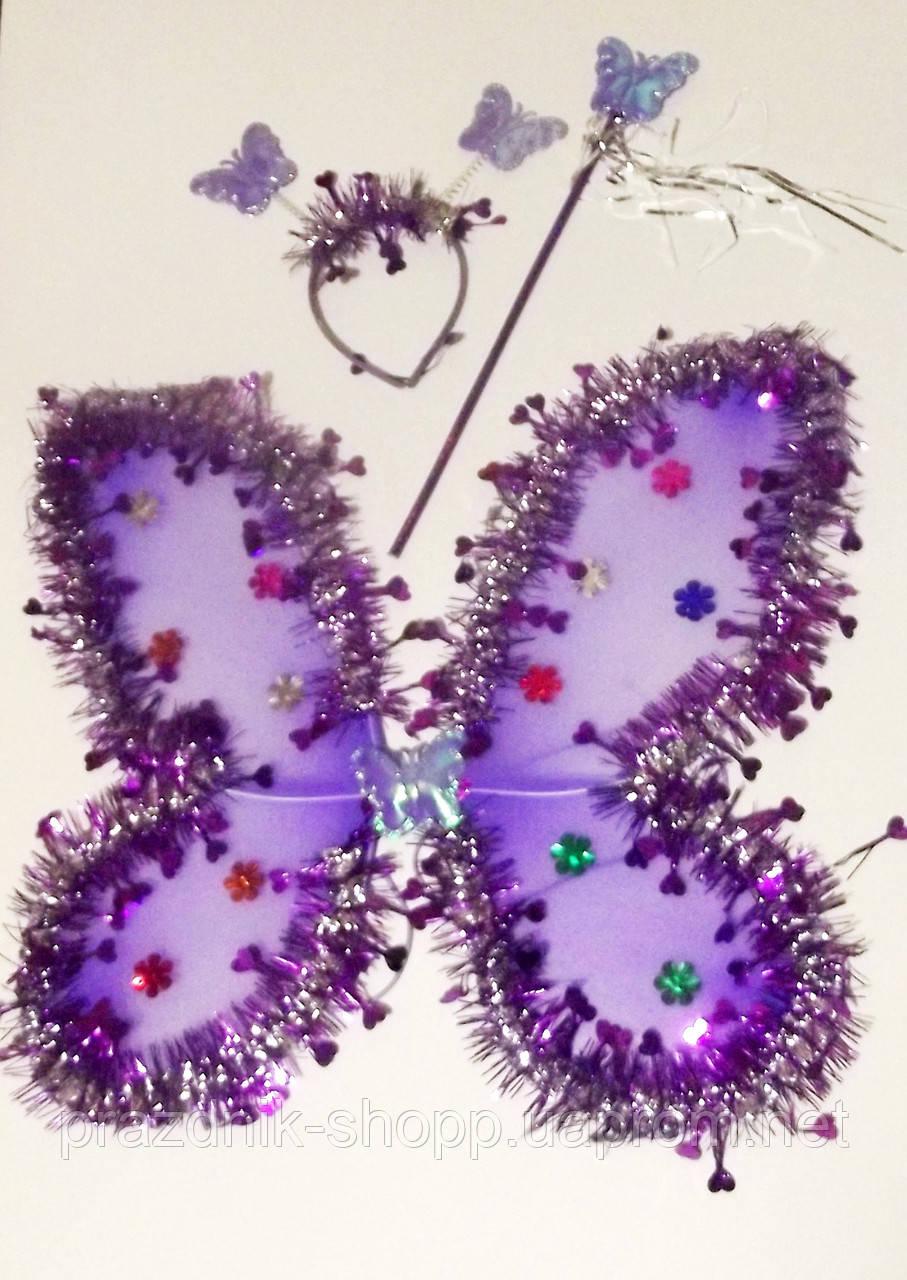 Детский карнавальный костюм Бабочка, Фея. Разные цвета.
