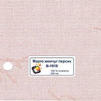 Рулонные шторы Одесса Ткань Марго-жемчуг Персик