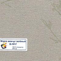 Рулонные шторы Одесса Ткань Марго-жемчуг Зелёный