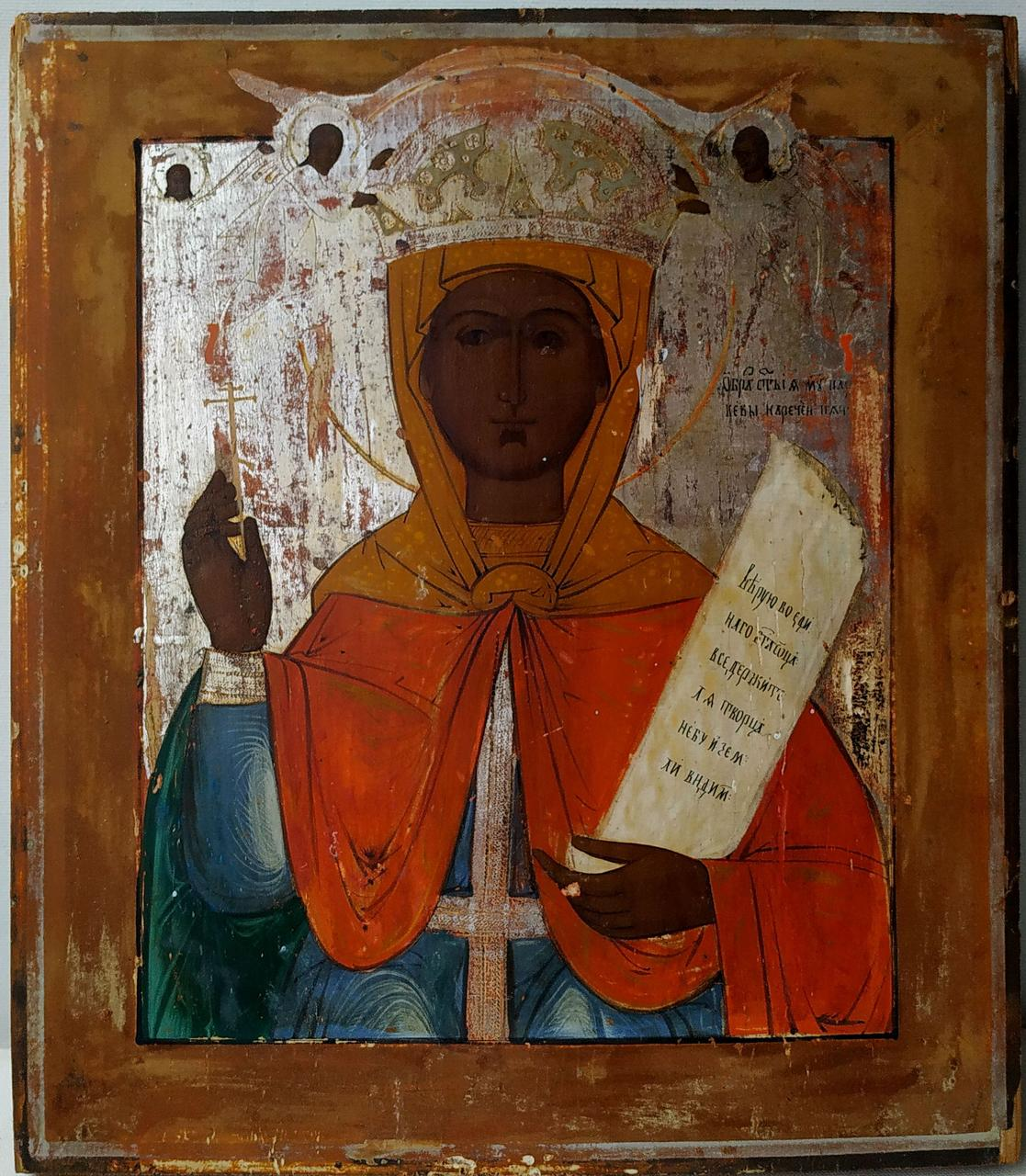 Икона св. Параскева Пятница 19 век Россия