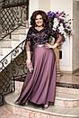 Женское  нарядное платье размер 50-58  Алисия М 1502, фото 2