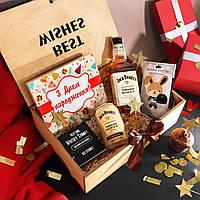 Подарочный набор для мужчины «С Днем рождения универсальный»