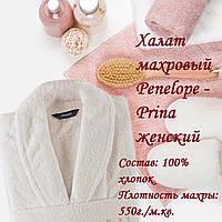 Махровый женский халат  Penelope - Prina