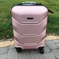 Дорожный чемодан на колесах для ручной клади Wings 25 л (маленький)