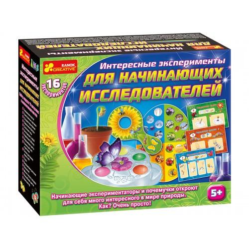 """Набор для экспериментов """"Интересные эксперименты для начинающих исследователей"""" 12114076Р"""