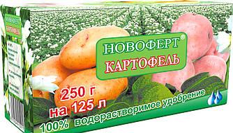 Удобрение Картофель Новоферт 250 г Украина