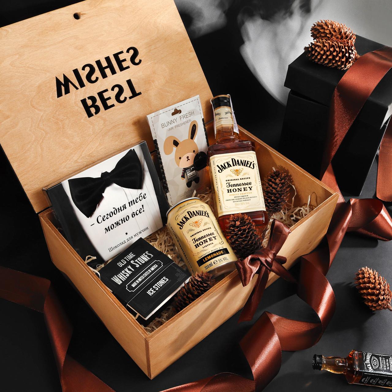Подарочный набор для мужчины « Сегодня тебе можно все 2 »